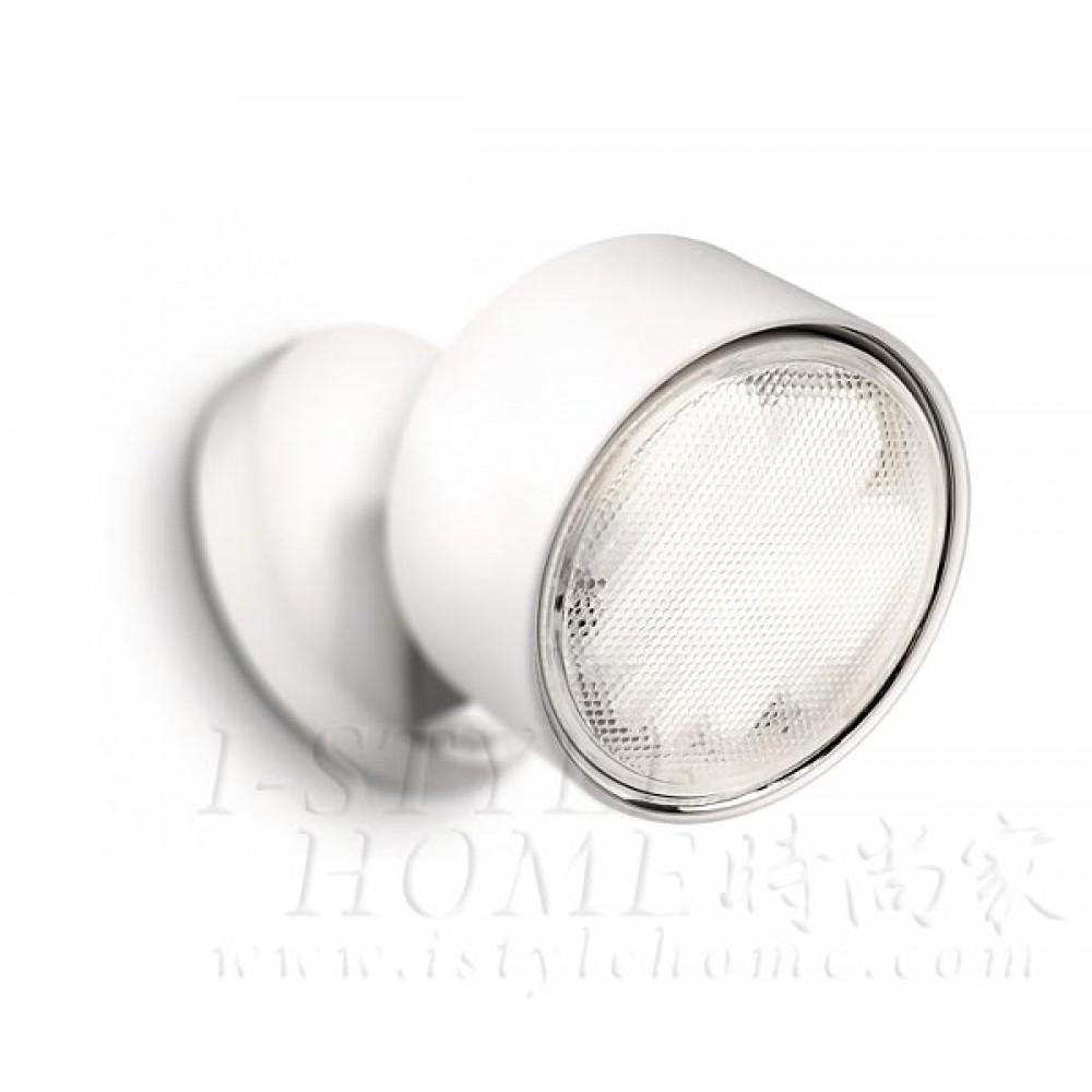 Ecomoods 57940 white Wall light