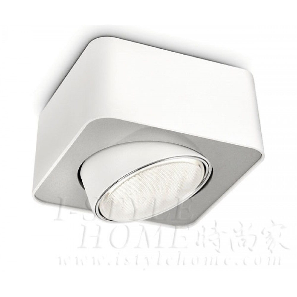 Ecomoods 57950 white Spot light