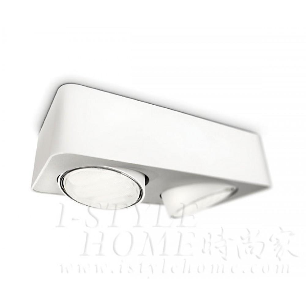Ecomoods 57952 white Spot light