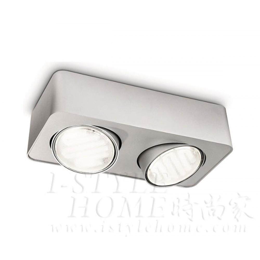 Ecomoods 57952 grey Spot light
