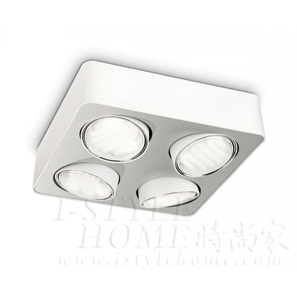 Ecomoods 57954 white Spot light