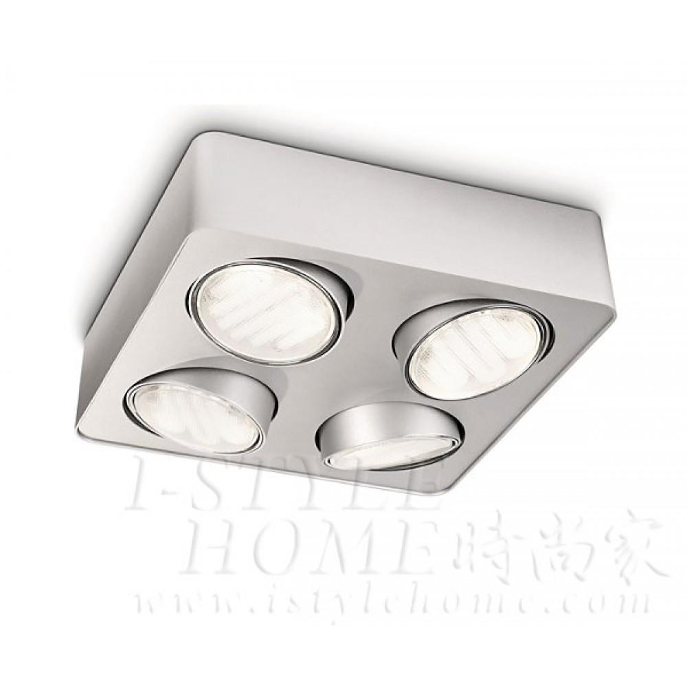 Ecomoods 57954 grey Spot light