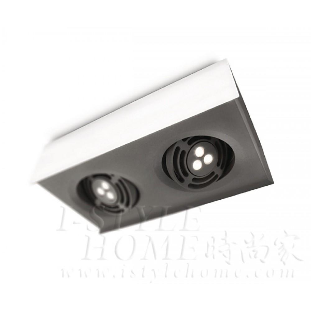Ledino 57985 white LED Spot light