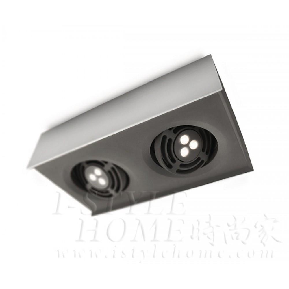 Ledino 57985 grey LED Spot light