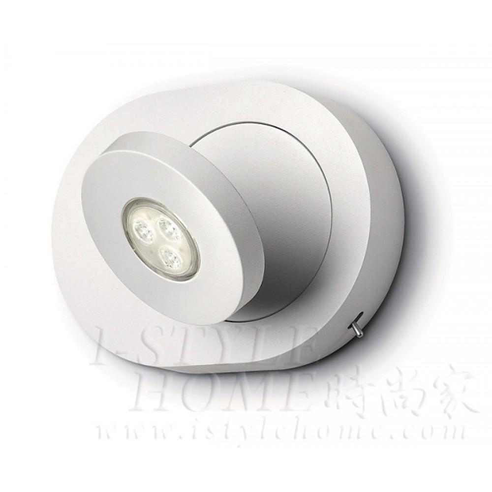 Ledino 69070 27K white LED Spot light