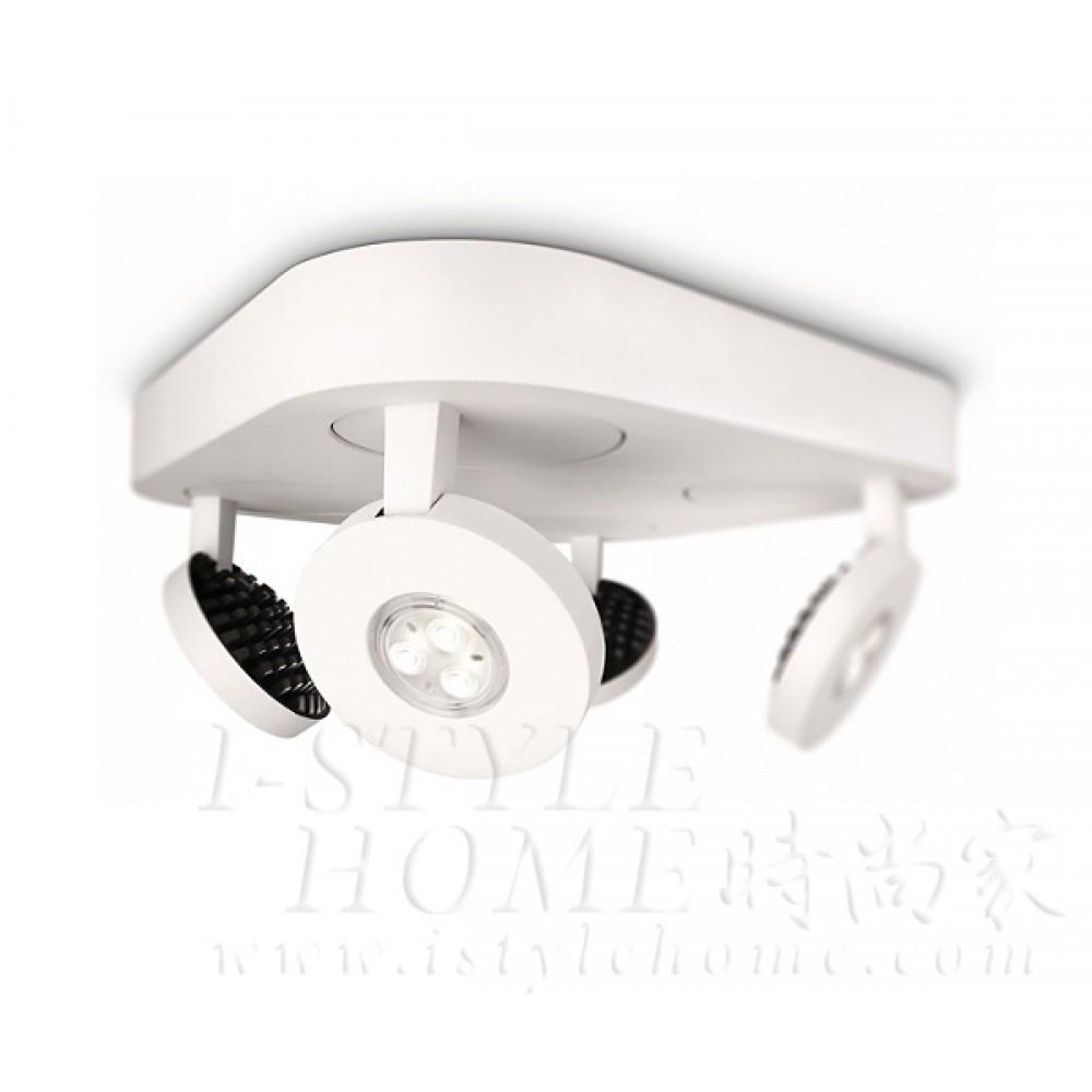 Ledino 69074 40K white LED Spot light