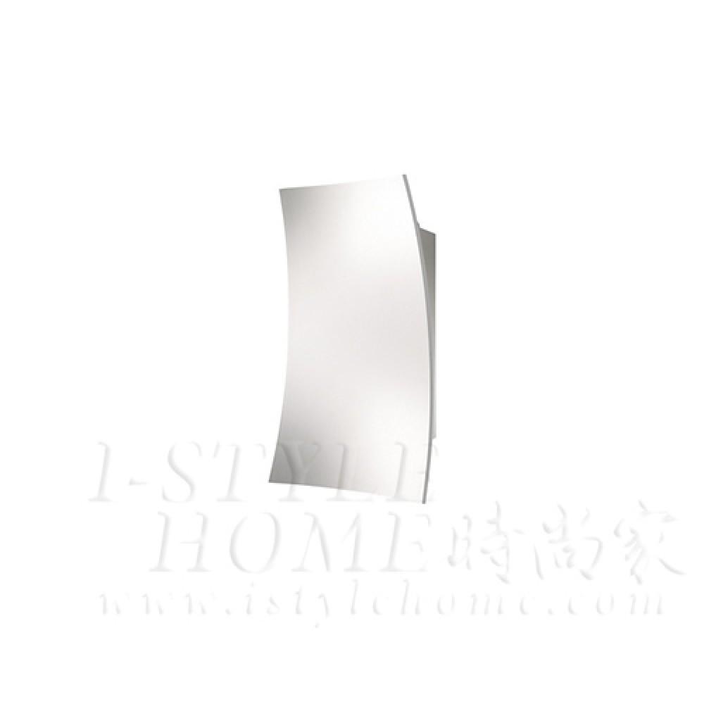 Ledino 69089 27K white LED Wall light lig100385